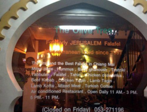 JERUSALEM FALAFEL